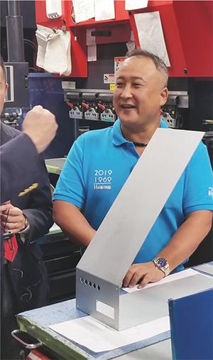 Kenichiro Makino