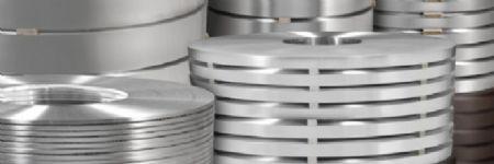 Custom Rolled Aluminum Coil
